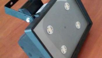 Прожектор светодиодный LZ-25